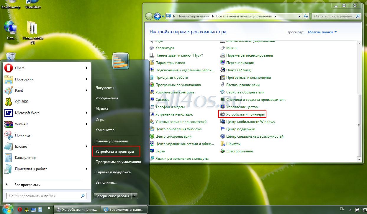 Ручная Установка Драйвера Принтера Windows 7